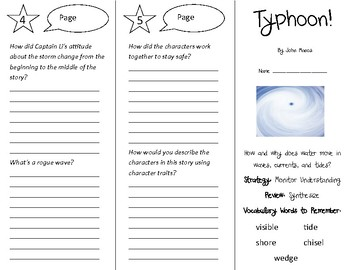 Typhoon! Trifold - 4th Grade Literacy by Design Theme 7