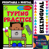 Typing Practice: How to type using the Keyboard? - Bilingu