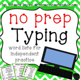 Typing Practice (No Prep Independent Typing Word Lists)