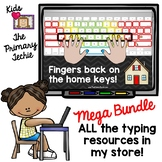 Typing Skills - Mega Bundle