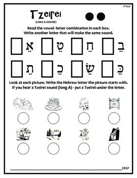 Tzeirei Kriya (Hebrew Reading) Packet