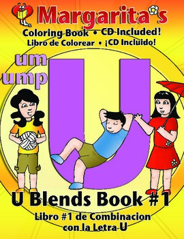 U Blends Book