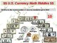 U.S. Currency - Math Riddles (part 4 of 12)