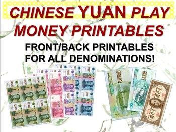 Play Money Printables Worksheets Teachers Pay Teachers