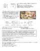 U.S. History STAAR Review Quiz #2