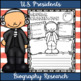 U.S. Presidents - Biography Research Graphic Organizers