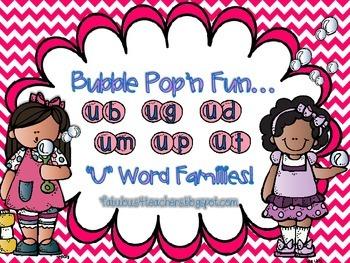 """Word Family ~ Letter """"U""""...Bubble Pop'n Fun"""