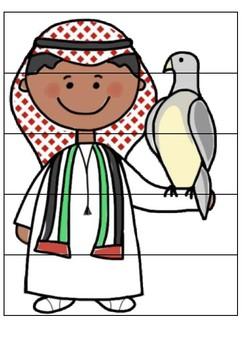 UAE 5 piece puzzle