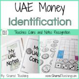UAE Money Identification Unit