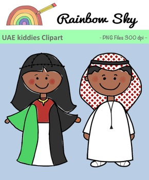 UAE National Day Clipart - Free Download