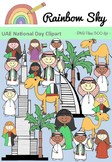 UAE National Day Clipart - Set for Teachers