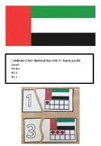 UAE National day 10 frame puzzle