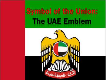 UAE Social Studies: The UAE Emblem