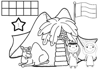 UAE ten frame and coloring page