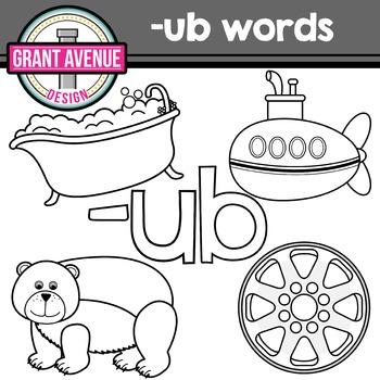 UB Word Family Clipart - CVC Clipart