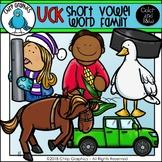 UCK Word Family Clip Art Set - Chirp Graphics