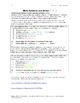 UFD 24-33 pronunciation