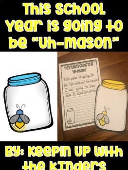 UH-Mason School Year Beginning or End of the Year Craftivity