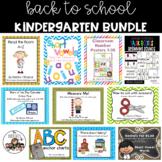 ULTIMATE Back to School Kindergarten Bundle