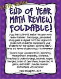 ULTIMATE: Grade 5 Year End Math Foldable