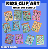 ULTRABUNDLE Kids clip art set