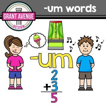 UM Word Family Clipart - CVC Clipart