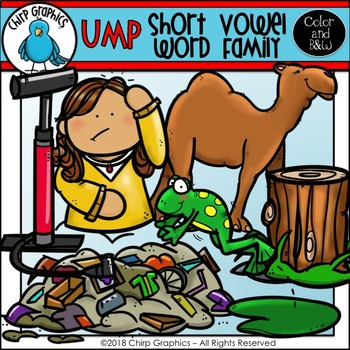 UMP Word Family Clip Art Set - Chirp Graphics