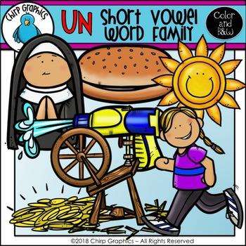 UN Word Family Clip Art Set - Chirp Graphics