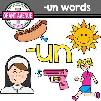 UN Word Family Clipart - CVC Clipart