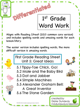 UNIT 5 Word Work  for Reading Street - Gr. 1
