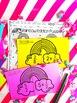 UNIT RAINBOW FRACTION PUZZLES
