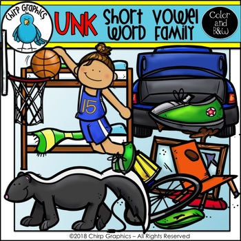 UNK Word Family Clip Art Set - Chirp Graphics