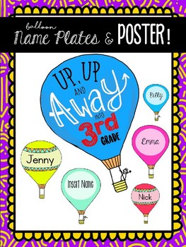 UP, UP and AWAY into THIRD GRADE