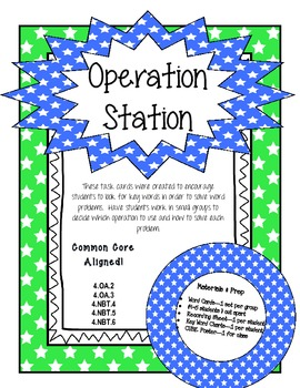 UPDATED Operation Station Task Cards--COMMON CORE ALIGNED