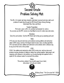 2nd Grade 8.5x11 Problem Solving Mat (2.4C, 2.7C, 2.OA.1)