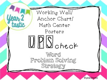 UPScheck Math Problem Solving Posters {year2tastic}