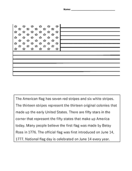 US Flag coloring sheet