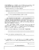 US History: John Adams Reading