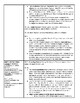 US History Middle/High School Midterm Exam Study Guide