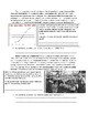 US History: The Industrial Revolution