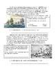 US History: The Revolutionary War Reading