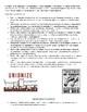 US History: Union vs Management Socratic Seminar