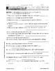 US History Work Sheets