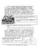US History: World War II Operation Market Garden