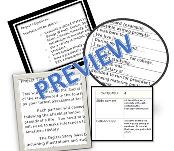 US Presidents; 60's - today; digital story lesson plan and rubric; printables
