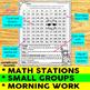USA Symbols Hundreds Charts l SOCIAL STUDIES l MATH CENTERS