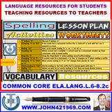 USING CORRECT SPELLING IN WRITING: LESSON, RULES & EXERCISES