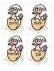 Ugly Duckling Noun Sort Center