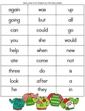 Ugly Sweater Fluency Lists