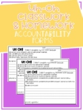 Uh-Oh Incomplete Homework Accountability Form
